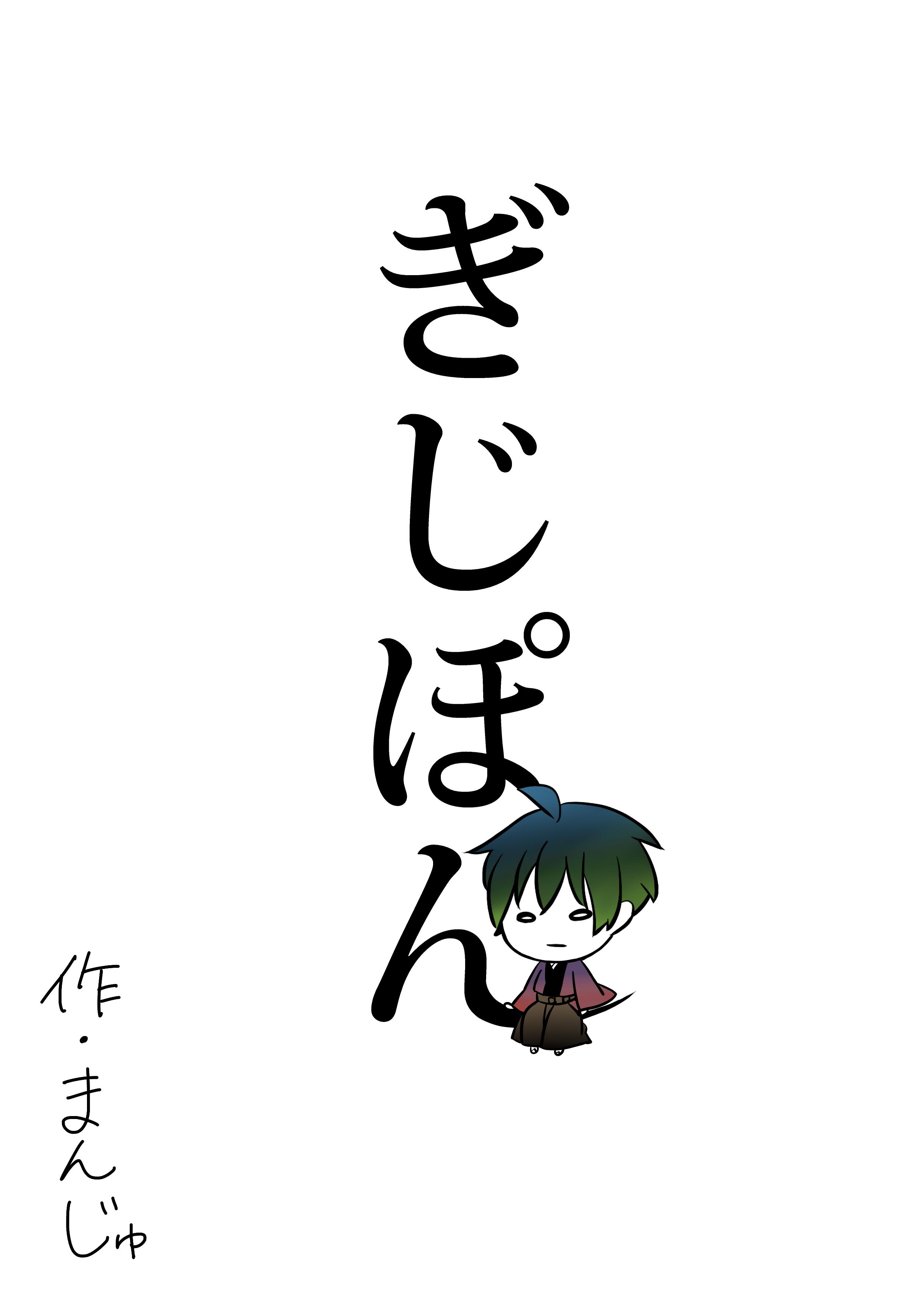 秋タイトル.png