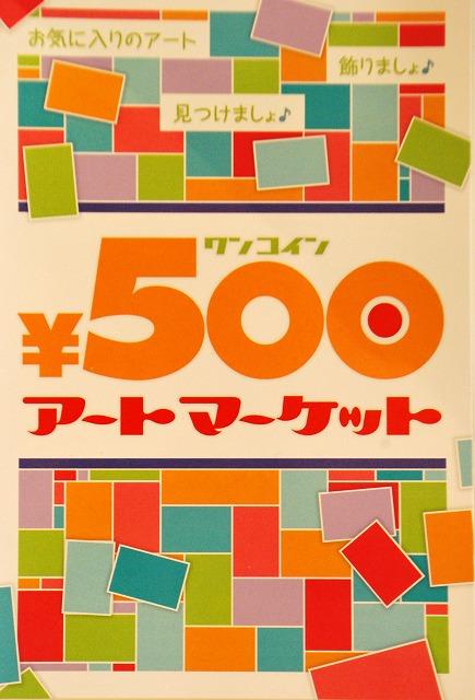 1coin500art.jpg