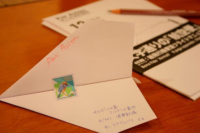 ハート 折り紙 折り紙 飛行機 よく飛ぶ : switch-on-desk.sakura.ne.jp