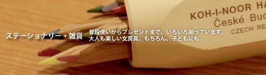 page_title_sta.jpg